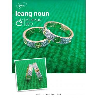 couple diamonds rings